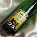 クロスター ツェラー シュワルツ・カッツ ハーフボトルZeller Schwart Katz ドイツワイン/モーゼルワイン/白ワイン/やや甘口/ハーフワイン/375ml 【ドイツワイン 白 甘口】【デザートワイン】【甘口ワイン】【楽天 通販 販売 お酒】