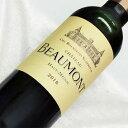 シャトー ボーモン  ハーフボトルChateau Beaumont  1/2 フランスワイン/ボルドー/オー・メドック/赤ワイン/ミディアムボディ/375ml
