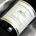 ベルクシュトラーセ国立 シュタインベルガー・リースリング シュペートレーゼ [2010]/[2013] Steinberger Riesling Spatlese [2010/13年] ドイツワイン/白ワイン/やや甘口/750ml 【デザートワイン】【ドイツワイン】