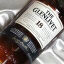 グレンリベット 18年 The Glenlivet 18 Years Of Age スコッチウイスキー/シングルモルト/ハイランド Single Malt Scotch Whisky