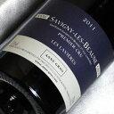 [2011] アンヌ・グロ サヴィニー レ・ボーヌ レ・ラヴィエール [2011] Anne Gros Savigny Les Beaune Les Lavieres [2011年]フランス/ブルゴーニュ/赤ワイン/ミディアムボディ/750ml