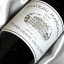 シャトー・マルゴー [2011]Chateau Margaux [2011年]フランスワイン/ボルドー/マルゴー/赤ワイン/フルボディ/750ml [2011]