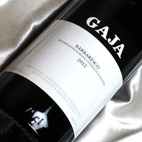 ����Х�Х쥹��'12GajaBarbaresco[2012]�����ꥢ�磻��/�ԥ�����/�֥磻��/�ե�ܥǥ�/750ml
