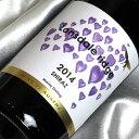 ハートのラベルがかわいいロンズデイル リッジ シラーズ オーストラリアワイン/マレー・ダーリング/赤ワイン/フルボディ/750ml【オ..