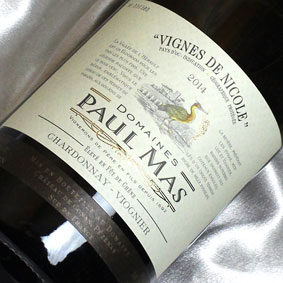 ドメーヌポール・マスポール・マスヴィオニエ&シャルドネ'14DomainePaulMasViognier&Chardonnay[2014]フランスワイン/ラングドック/白ワイン/やや辛口/750ml