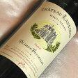 シャトー ラネッサン '08Chateau Lanessan [2008] フランスワイン/ボルドー/オーメドック/赤ワイン/フルボディ/750ml