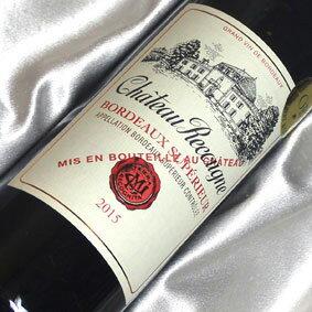 シャトー ルクーニュ ルージュ [2014]/[2015] Chateau Recougne Rouge [2014/15年] フランスワイン/ボルドー/赤ワイン/ミディアムボディ/750ml