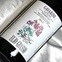 エリオ・グラッソ ランゲ ネッビオーロ '13Elio Grasso Langhe Nebbiolo [2013] イタリアワイン/ピエモンテ/赤ワイン/フルボディ/750ml