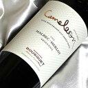 ジャン・ブスケ カメレオン マルベック&メルロー '15 Jean Bousquet Cameleon Malbec& Merlot [2015] アルゼンチンワイン/赤ワイン/ミディアムボディ/750ml 【自然派ワイン ビオワイン 有機ワイン 有機栽培ワイン bio オーガニックワイン】