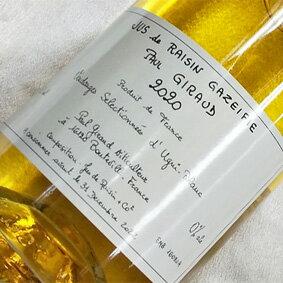 コニャック ポールジロー スパーク ジュース アルコール