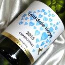 楽天ヒグチワイン Higuchi Wineハートのラベルがかわいいロンズデイル リッジ シャルドネ [2015][2015年] オーストラリアワイン/白ワイン/辛口/750ml【オーストラリアワイン 白 辛口】