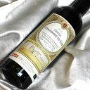有機栽培葡萄の体に優しい自然派ワイン