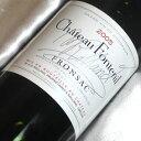 ☆★期間限定特別価格★☆シャトー フォントニル [2005] Chateau Fontenil [2