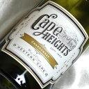 ブティノ ケープ・ハイツ シャルドネ Boutinot Cape Heights Chardonnay 南アフリカ/ウエスタン・ケープ/白ワ...