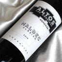 アルトス・ラス・オルミガスメンドーサ マルベック・クラシコ [2015]Mondoza Malbec Clasico [2015年] アルゼンチンワイン/メンドーサ/赤ワイン/ミディアムボディ/750ml/ビオロジック【自然派ワイン ビオワイン 有機ワイン オーガニックワイン】