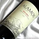カテナ アラモス マルベック [2015]/[2016] Alamos Malbec [2015/16年] アルゼンチンワイン/メンドーサ/赤ワイン/フルボディ/750ml