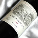 ☆★期間限定特別価格★☆カリュア・ド・ラフィット [2009]Carruades de Lafite [2009年]フランスワイン/ボルドー/ポイヤック/赤ワイン/フルボディ/750ml
