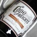 ブティノ ケープ ハイツ カベルネ ソーヴィニヨンBoutinot Cape Heights Cabernet Sauvignon南アフリカワイン/ウエスタン ケープ/赤ワイン/ミディアムボディ/750ml