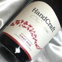 デリカート・ファミリーハンド・クラフト ピノノワールHandCraftPinotNoirアメリカワイン/カリフォルニアワイン/赤ワイン/ミディアムボディ/750ml【カリフォルニアワイン】