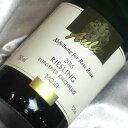 アオラーブルゲナー リースリング [2016]Auler Burgener Riesling [2016年] ドイツワイン/モーゼルワイン/白ワイン/やや甘口/750ml 【ドイツワイン】【デザートワイン】【甘口ワイン】【楽天 通販】