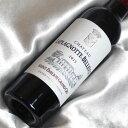 ショッピングオーガニック シャトー ラプラノット ベルヴュー [2015]/[2016] ハーフボトルLaplagnotte Bellevue [2015/16年] 1/2フランス/ボルドー/赤ワイン/ミディアムボディ/375ml/ビオロジック 【自然派ワイン ビオワイン 有機ワイン 有機栽培ワイン bio オーガニックワイン】