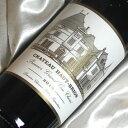 シャトー オー・ブリオン [2013](赤)Chateau Haut Brion Rouge [2013年] フランス/ボルドー/グラーヴ/赤ワイン/フルボディ/750ml