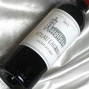 シャトー ラグランジェ  ハーフボトルChateau Lagrange  フランスワイン/ボルドー/サンジュリアン/赤ワイン/フルボディ/375ml