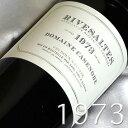 (昭和48年)ドメーヌ・カセノブ リヴザルト  Rivesaltes  フランスワイン/ラングドック/甘口/750ml お誕生日・結婚式・結婚記念日のプレゼントに誕生年・生まれ年のワイン!
