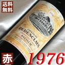 ショッピング机 【送料無料】[1976](昭和51年)シャトー ペデスクロー [1976] Chateau Pedesclaux [1976年] フランス/ボルドー/ポイヤック/赤ワイン/ミディアムボディ/750ml/5 お誕生日・結婚式・結婚記念日のプレゼントに誕生年・生まれ年のワイン!