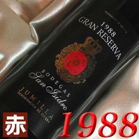 サン・イシドロ グラン・レセルバ スペイン フミーリャ 赤ワイン プレゼント