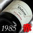 ショッピングSelection [1985](昭和60年)ルー・デュモン ヴォルネー レア・セレクション [1985]Volnay Lea Selection [1985年]フランスワイン/ブルゴーニュ/赤ワイン/ミディアムボディ/750ml お誕生日・結婚式・結婚記念日のプレゼントに誕生年・生まれ年のワイン!