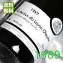 生まれ年[1989]のプレゼントに最適!最速出荷可能白ワイン 【メッセージカード対応可】