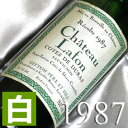 生まれ年[1987]のプレゼントに最適!白ワイン最速出荷可能+800円で木箱入りラッピング 【メッセージカード対応可】