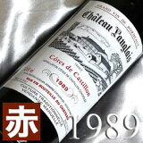 [1989]��ʿ����ǯ�˥���ȡ������ [1989]Chateau Langlais [1989ǯ] �ե�磻��/�ܥ�ɡ�/�����ȡ��ɡ������ƥ����/�֥磻��/�ߥǥ�����ܥǥ�/750ml ��������뺧�����뺧��ǰ��Υץ쥼��Ȥ�����ǯ�����ޤ�ǯ�Υ磻��
