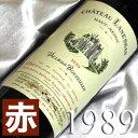 生まれ年[1989]のプレゼントに最適!最速出荷可能赤ワイン+800円で木箱入れラッピング【メッセージカード対応可】