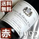 【送料無料】生まれ年[1992]年のプレゼントに最適!赤ワイン最速出荷可能+800円で木箱入りラッピング【メッセージカード対応可】