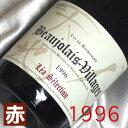 ボージョレー ヴィラージュ レア・セレクション  Beaujolais Villages  フランスワイン/ブルゴーニュ/赤ワイン/ミディアムボディ/750ml/ルー・デュモン2  お誕生日・結婚式・結婚記念日のプレゼントに誕生年・生まれ年のワイン!