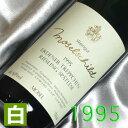 [1995](平成7年)白ワイン エルデナー トレプヒェン リースリング シュペートレーゼ[1995]ErdenerRiesling[1995年] ドイツ/モーゼル/やや甘口/750ml/モーゼルシルト2お誕生日・結婚式・結婚記念日のプレゼントに誕生年・生まれ年のワイン!