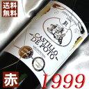 【送料無料】[1999](平成11年)カスティージョ デ・ポト グランレセルヴァ [1999] Castillo de Poto [1999年] スペイン/ヴァルデペ..