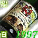 【送料無料】1997年白ワインエルデナー リースリング シュペートレーゼ[1997]750mlドイツワイン/モーゼル/やや甘口/キーベル[1997]平成9年お誕生日・結婚式・結婚記念日のプレゼントに誕生年・生まれ年のワイン!