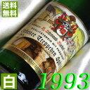 【送料無料】1993年白ワインエルデナー リースリング シュペートレーゼ[1993]750mlドイツワイン/モーゼル/やや甘口/キーベル[1993]平成5年お誕生日・結婚式・結婚記念日のプレゼントに誕生年・生まれ年のワイン!