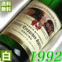 【送料無料】 1992年 白ワイン エルデナー リースリング シュペートレーゼ 1992 750ml ドイツ ワイン /モーゼル/やや甘口/キーベル 1992 平成4年 お誕生日 結婚式 結婚記念日の プレゼント に誕生年 生まれ年のワイン!