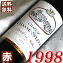 1998年 シャトー・シャス・スプリーン  750ml フランス ワイン ボルドー ムーリス 赤ワイン フルボディ  平成10年 お誕生日 結婚式 結婚記念日の プレゼント に誕生年 生まれ年のワイン!