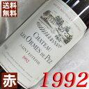 【送料無料】 1992年 シャトー レゾルム ド ペズ 1992 750ml フランス ワイン ボルドー サンテステフ 赤ワイン ミディアムボディ 1992 平成4年 お誕生日 結婚式の プレゼント に生まれ年のワイン!