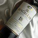 ザ・マッカラン 18年 The Macallan eighteen Years Old スコッチウイスキー/シングルモルト/スペイサイド Highland Si...