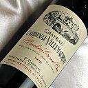 ワイン 1973