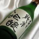 純米大吟醸 武蔵の里 720ml  岡山県 田中酒造 日本酒...