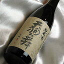 天狗舞 山廃仕込純米酒720ml 石川県 車多酒造 日本酒
