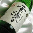 出羽桜 大吟醸二年古酒 雪漫々 1.8L山形県 出羽桜酒造 日本酒