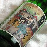 男山 特別純米 名取酒 1.8L 北海道 男山 日本酒
